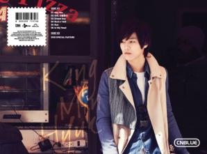 kang-min-hyuk-16